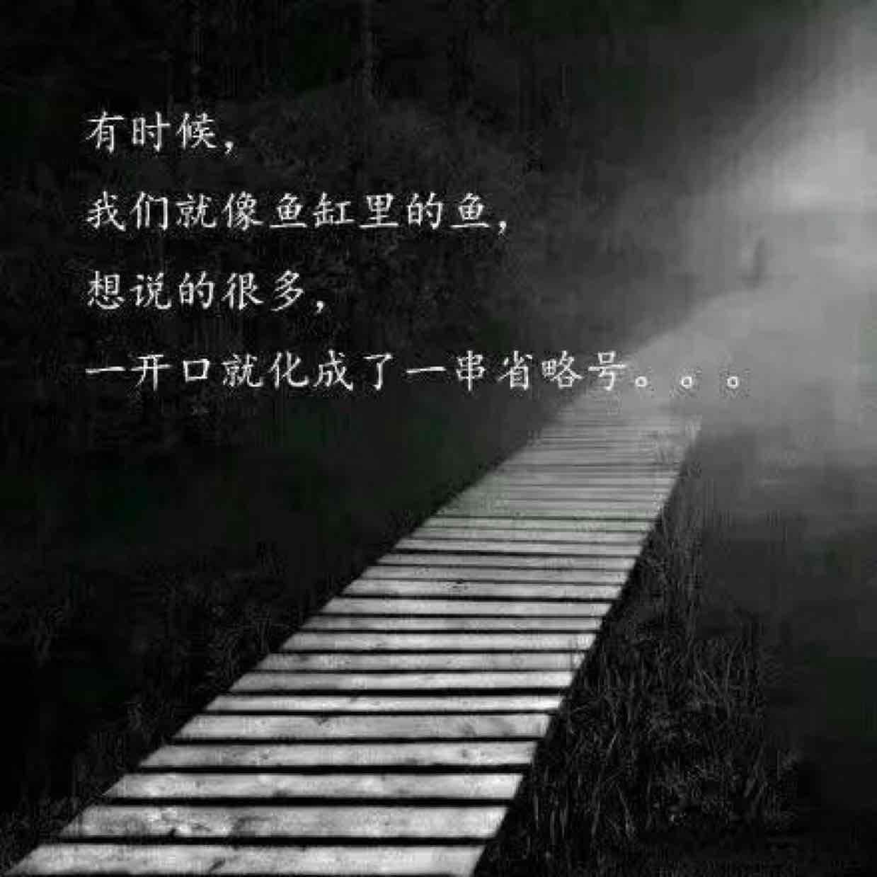 姐,医,阴_阴婚不散_阴婚不散最新章节_阴婚不散无弹窗_书香云集小说网
